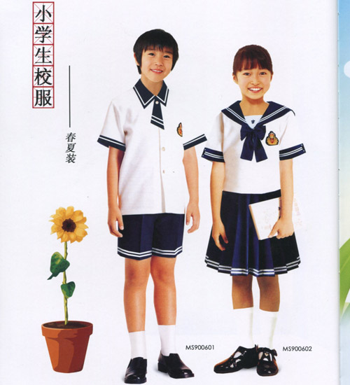 School uniforms 0008